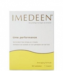 IMEDEEN TIME PERFORMANCE